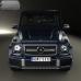 Бронирование авто Mercedes-Benz G-Class AMG 2016