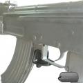 Расширитель для клавиши сброса магазина AKMR