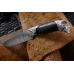 Нож Лев из дамасской стали