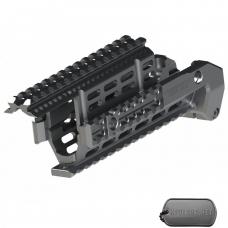 Алюминиевая рейл-система ARP2 для AK47/AK74/74М/САЙГА